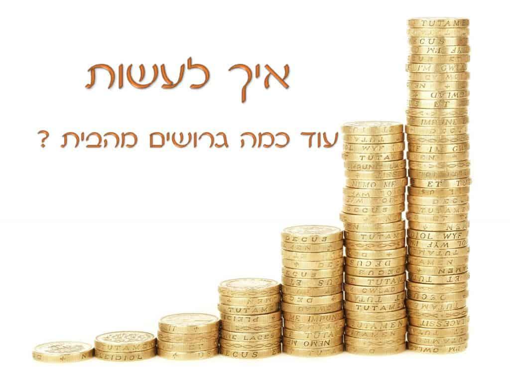 איך לעשות כסף מהבית,סקרים בתשלום